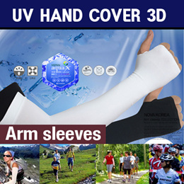 UV Hand Cover / 1pair Cooling Sport Skins Arm Sleeves Sun Protective UV Cover Golf / cool arm sleeve