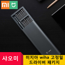 Xiaomi Mijia wiha high-precision driver package / aluminum alloy case / 24 Al head vox / imported S2 steel material / high-quality tool steel / special rust-proof plating