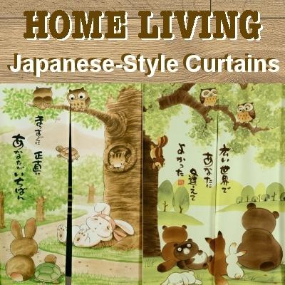 Japanese Style Door Curtain ♡ Bedroom Door Curtain ♡ Toilet Door Curtain ♡  Kitchen Door