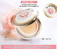 Sulwhasoo cushion BB Cream peony limited edition