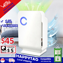 ⚡SUPER SALE⚡VEDAI Dehumidifier+Air Purifier High Efficiency Fully Automatic Electronic Mildew Killer
