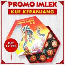 Kue Keranjang / Kue Cina/ Kue Khas Imlek/ Nian Gao/ Ti Kwe Isi 12 Pcs x 40g (+/- 500gr)