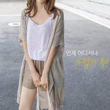 [CHICHERA] Korean fashion NO.1 / Jessica summer cardigan.W