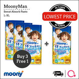 [Unicharm] Moonyman Sweat Absorb Pants ~! 【STAY COOL  WITH SUMMER PANTS!】BUY 3 PACKS FREE 1 PACK!