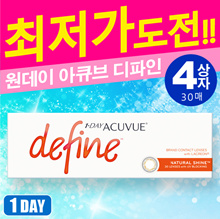 1-DAY ACUVUE DEFINE(30 pieces) 4 boxes / color lens 【Johnson amp Johnson】