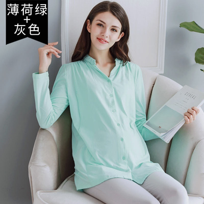 1e315a530c49e Pregnant women breast-feeding clothing family clothing suit autumn clothes  autumn trousers long slee