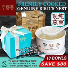 [ USE COUPON * FREE QX Quick * FREE GIFT ] Freshly Cooked Birdnest ★ 10 Bowls ★ Halal Certified