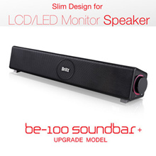 [Britz] New Upgrade BE-100 Soundbar Speaker for TV and LCD LED Monitor / PC speaker / iPhone Galaxy Wall-mount hole Metal Gril