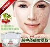 TAIWAN MEI BAI ARBUTIN ANTI-SPOTS CREAM 瑞芙祛斑霜 ✮Guarantee results within 1 week✮