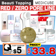ONLY 1-DAY SUPER DEAL DOUBLE SAVINGS!★MEDICUBE★Red/Zero Line(Red Body Bar/Zero Pore Pad/Serum/Cream)