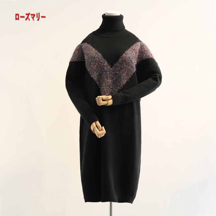 【ローズマリー】冬の新型韓版chicゆったり着やせハイネック大V文字スパンコール厚くしニットワンピース 長袖ニットワンピース 可愛い かわいい 高品質 -R057