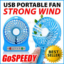 USB Portable Fan ★ GoSPEEDY uFan Turbo Strong Wind Power Desktop Handheld Mini Nano Cartoon Fan