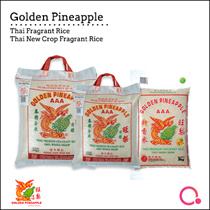 [HLGK] Golden Pineapple - 5KG/10KG THAI FRAGRANT RICE!| QUALITY RICE!