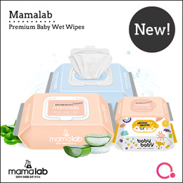 New Launch! | MAMALAB WET WIPES! | No.1 Korea Manufactured! |