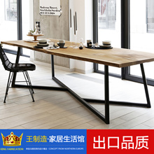 Loft conference table solid wood table long table bar table training table large custom table