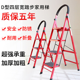 Ladder /Anti-slip resistance foot pad and large platform to hold items.