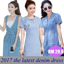 Jeans / Denim Dress / Denim Dress / Denim Dress / Korean Dress / Short Sleeve T-Shirt / Jeans Set
