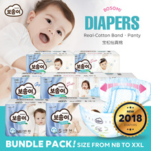 [BOSOMI]★Korean Diapers 60~34 Bundle Pack X4★Real Cotton Pants/Premium Care/100% Instant Absorptio