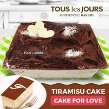 [DESSERT] Tiramisu Cake /Tous Les Jours /TLJ