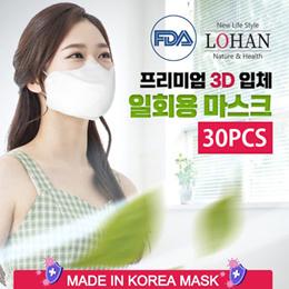 [MADE IN KOREA] KOREA mask /Fast Delivery /Korea mask / FDA Approved /KF94 Mask