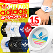<BOX訳有り>【adidas/アディダス】【国内発送/送料無料】サンティアゴ 白 ホワイト 青 ブルー 海外モデル メンズ レディース 腕時計 カジュアル アナログ