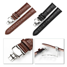 Leather Watch Strap with Deployant Buckle in size 18 20 and 22mm  - Free Local Postage