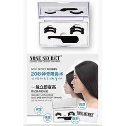 Nose Secret: Nose Reshaping Tool (Korea)