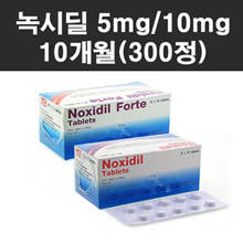 Minoxidil Tablets 5mg 10mg / 300 tablets ★ Minoxidil ★ 10 minutes to eat