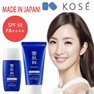 KOSE Sunblock SPF50++++/Made In Japan!