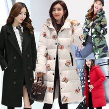 Winter jacket/Cotton coat/Down jacket/Coat/Thicker/Anti-cold/high quality/dress/Lengthened sweater