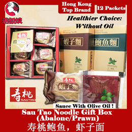 Sau Tao Noodle Gift Box ! Abalone And Prawn Flavor ! Every Packet Comes With Sauce With Olive Oil !