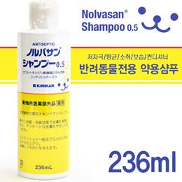 [Nolvasan] 반려동물 약용 샴푸0.5 236ml / 애완동물 약용샴푸 / 저자극 향균 소취 보습 컨디셔너