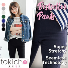 [Buy 2 Get Free Shipping] TOKICHOI - Basic Skinny Pants-180656