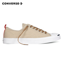 Qoo10 - 「Converse」- Brand search results (by popularity ... 6ee8c1065