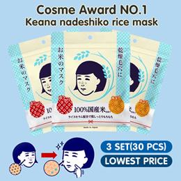 ★  1+1+1★Keana nadeshiko rice masksheet / cosme award / 3set / facemask