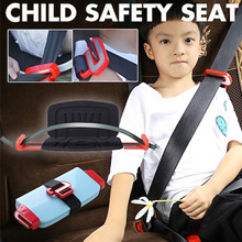 💋Hot stuff💋Portable Foldable Car Booster Seat Compact Travel Foldable Child Kids Safety  Uber Grab