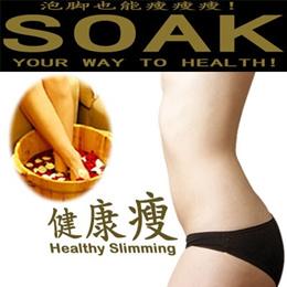 Soak Your Way to Health/Weight Loss! Foot Bath diet beauty detox diet bags slimming 瑶浴 Yao Bath