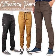 PREMIUM PANTS ( CELANA CHINO CARGO PANJANG SLIMFIT ) / chino / celana / cargo / celana pria / berkualitas / celana panjang / cargo pant