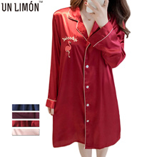 59aac44f30 Quick View Window OpenWish. rate 2. UNLIMON Korean Womens Sexy Stain  Nightgown Long Sleeve Robes Silk Pyjamas