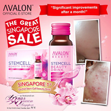 女人我最大 RECOMMENDS - QOO10 No.1 BESTSELLING AVALON STEMCELL DRINK