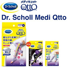 ★Lowest price★Dr. Scholl Medi Qtto Sleeping Beauty Hip Up Leg Shaper Pantyhose!! Directly shipped from Japan