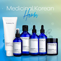 KOREA RENOWNED ATOPIC SKIN CLINIC [PYUNKANG YUL] MEDICINAL SKINCARE ROUTINE