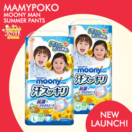 [Unicharm]【NEW LAUNCH!】 Mamypoko Summer Pants ~! 【 STAY COOL AND HAVE FUN WITH SUMMER PANTS!】