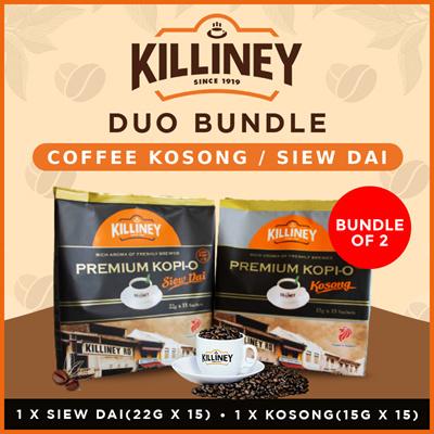 Premium Kopi-O Siew Dai / Kosong [DUO Bundle]