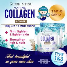 Kinohimitsu Marine Collagen Powder 5000mg (2 MTHS SUPPLY) TYPE 1 n 3 COLLAGEN