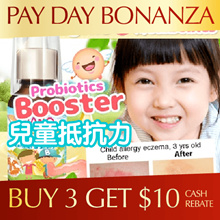 [$33.67ea!! GET $10* CASH REBATE] ♥CLINICALLY-PROVEN ♥#1 KIDS BOOST IMMUNITY
