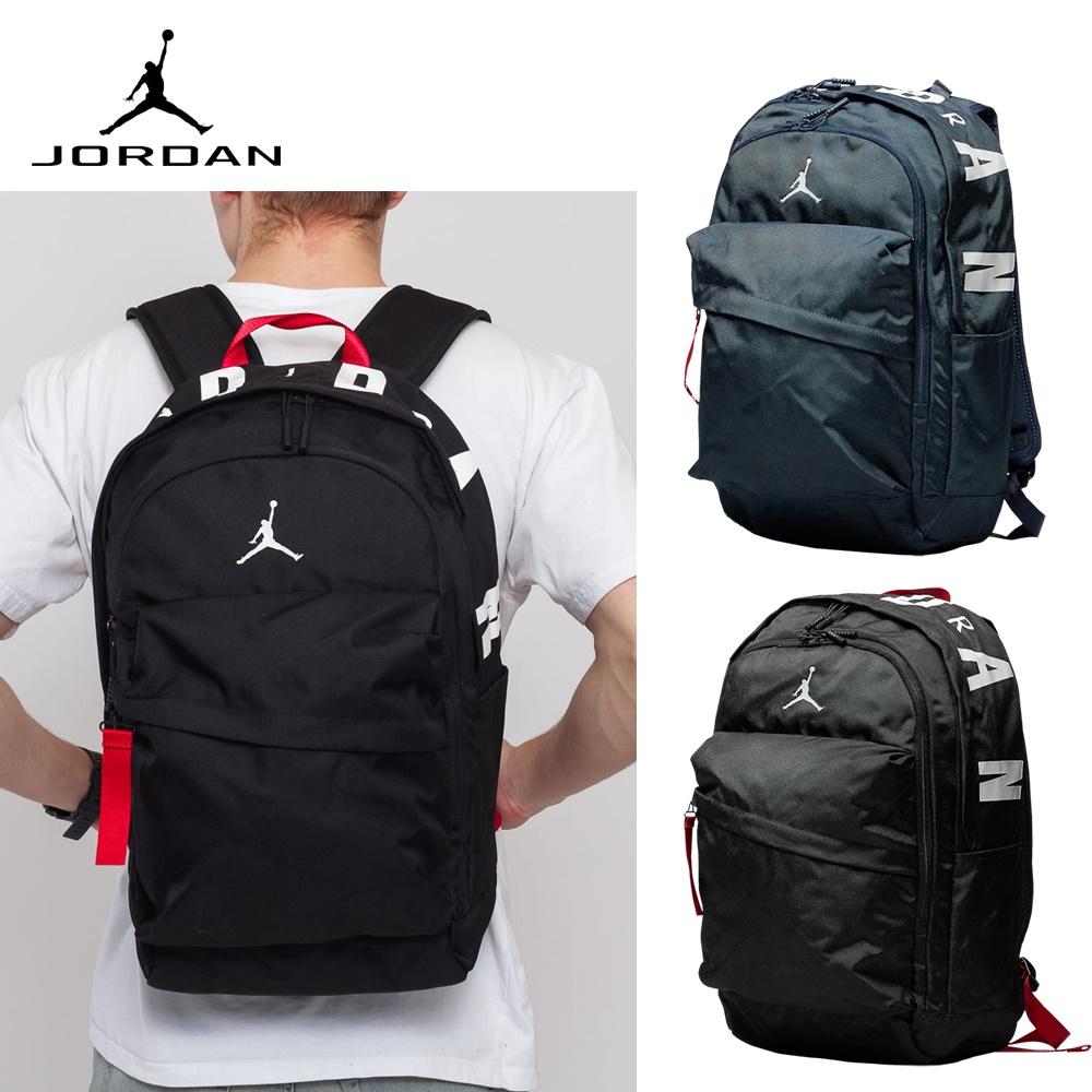 Qoo10 - Jordan Air Patrol Backpack