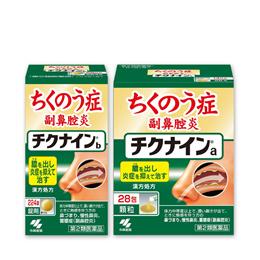 환절기/비염/축녹증/만성코막힘에 효과좋은 고바야시 치쿠나인 과립형 28포 / 224정