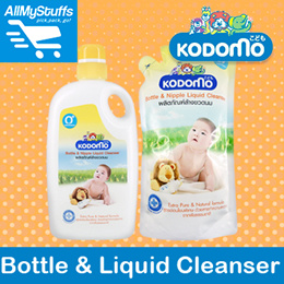 【Kodomo】 Bottle and Nipple Liquid Cleanser ● Bottle/Refill Pack Available ● Safe for babies●