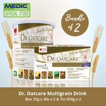 [Bundle of 2] Dr Oatcare Multigrain Drink (Tin/Box) [Apply Qoo10 Coupon]